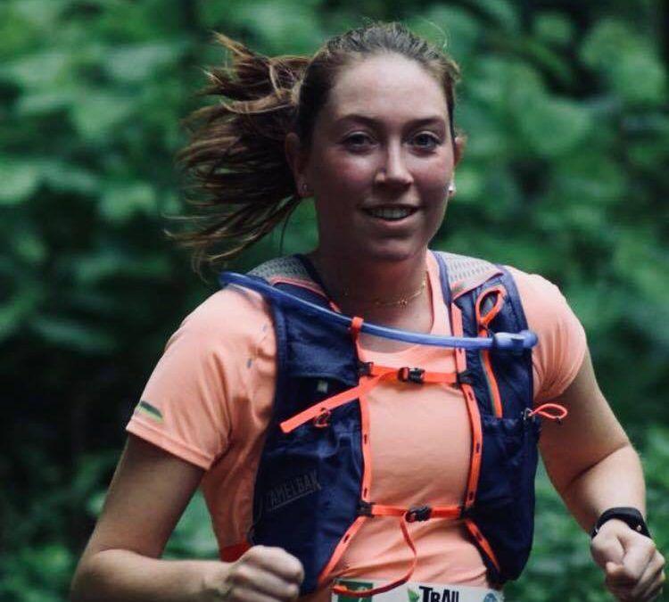 Melissa Veneman | Trail Running